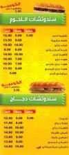 Lets Burger delivery menu