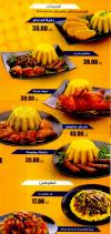 Akher Saa menu Egypt