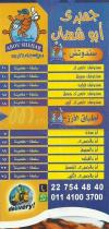 Abo Shehab menu