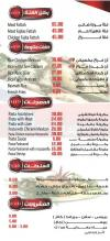 Abou Ramy Nasr City menu