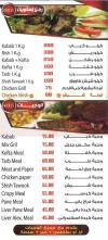 Abou Ramy Nasr City delivery