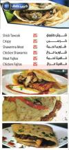 Abou Ramy Nasr City menu prices