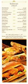 Abou Shakra menu Egypt
