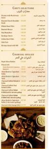 Abou Shakra delivery menu