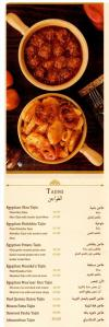 Abou Shakra online menu