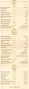 Abou Shakra menu prices
