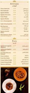 Abou Shakra menu Egypt 1