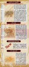 مطعم ابـو مازن  مصر