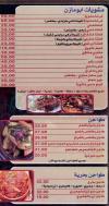Abu Mazen al sory menu Egypt