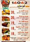Abu Mazen al sory delivery