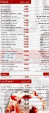 Abu Mazen Crepe menu