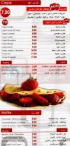 Abu Mazen Crepe delivery menu