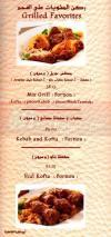 Abou Shakra menu Egypt 6