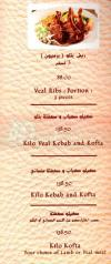Abou Shakra menu Egypt 7