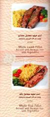 Abou Shakra menu Egypt 9