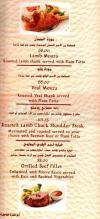 Abou Shakra menu Egypt 10