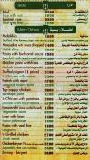 Akl Beety menu Egypt