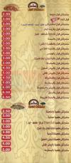 Al Aelat egypt