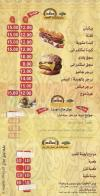 Al Aelat delivery menu