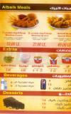 Al Baik menu Egypt