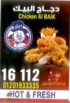 Al Baik delivery menu