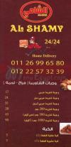 Al shami menu Egypt