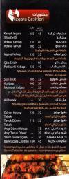 مطعم اناضول إكسبريس  مصر