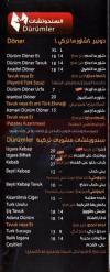 اناضول إكسبريس  مصر منيو بالعربي