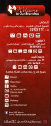 Anadol Express delivery menu
