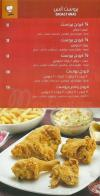 Anas el Demeshky menu prices