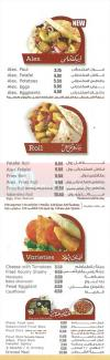 Arabiata menu
