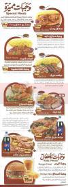 Arabiata delivery menu