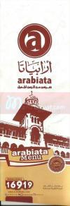 Arabiata menu Egypt 1