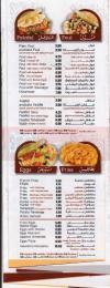 Arabiata online menu