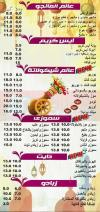 Ashraf Farghaly menu Egypt