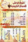 Ashraf Farghaly delivery menu