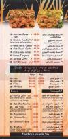 Asian Corner menu Egypt