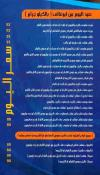 Abou Ghaly menu Egypt
