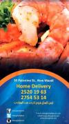 Abou Ghaly delivery menu