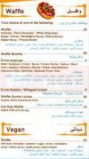 مطعم انتي لو-لو  مصر
