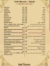 Bab Tooma menu
