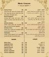 Bab Tooma menu prices