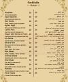 Bab Tooma menu Egypt 2