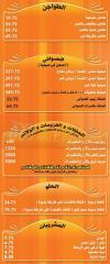 Badaweya menu