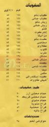 Balbaa menu
