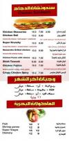 Barbecue Masr delivery menu