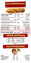 باربكيو مصر  مصر الخط الساخن