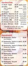 مطعم بيسترو روج  مصر