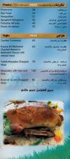 Bon Chef menu