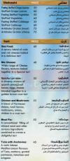 بون شيف  مصر منيو بالعربي